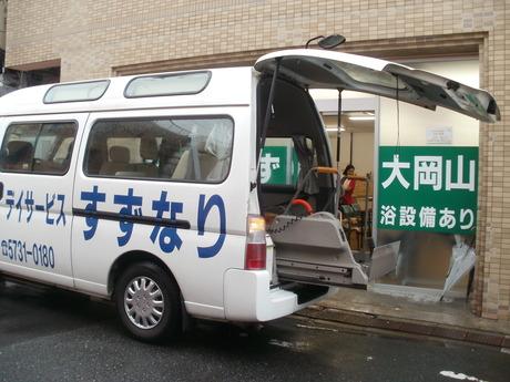 【急募!!】デイサービスの送迎車ドライバー大募集!